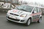 Ford Fiesta, Hyundai Getz, Nissan Micra, Opel Corsa / ������� �����: Ford Fiesta, Hyundai Getz, Opel Corsa, Nissan Micra