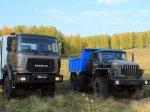 ГАЗ запустил программу утилизации старых грузовиков