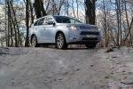 Mitsubishi Outlander PHEV: ������������ ��������