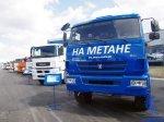 «КАМАЗ» приступил к массовому выпуску газовых автомобилей