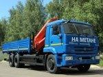 «КАМАЗ» расширил модельный ряд газомоторной техники