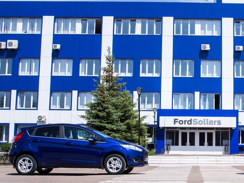 кризис компании ford