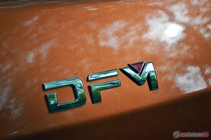 DFM на крышке багажника – это ни что иное как сокращение от DongFeng Motors
