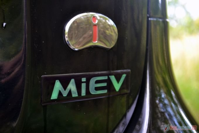 MiEV означает Mitsubishi innovative Electric Vehicle, если интересно