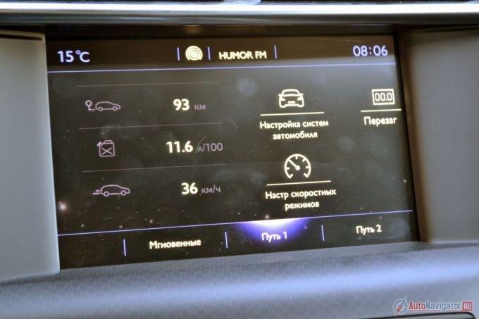 Средний расход по городу получился 11,6 литра на 100 км. На литр больше, чем заявлено. Хотя в смешанном режиме обещают в районе 7,7 л/100км