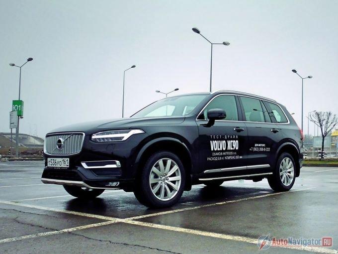 Новый Volvo XC90 может похвастаться почти шестьюдесятью наградами, присужденными независимыми экспертами, исследовательскими институтами, профильными автоизданиями и некоммерческими фондами из разных стран мира