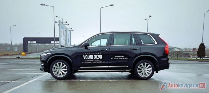 Габариты Volvo XC90 - 4950х2140х1776 мм, колесная база - 2984 мм
