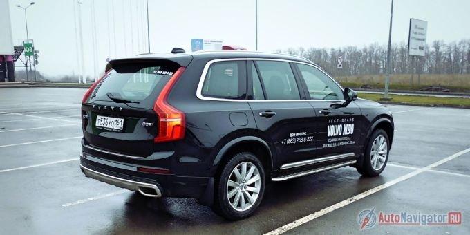 Россия является одним из приоритетных рынков для компании Volvo и основной упор шведы в последнее время делают на новую генерацию модели XC90: проводят в салонах скидочные акции, предлагают клиентам дополнительные опции и услуги, расширяют комплектации автомобиля