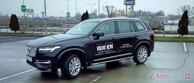 Американский страховой институт безопасности дорожного движения (IIHS) признал Volvo XC90 самым безопасным автомобилем в мире в 2015 году!