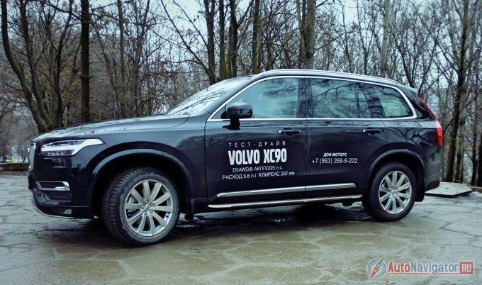 Для внешнего оформления автомобиля доступны два основных пакета аксессуаров - Urban Luxury и Rugged Luxury