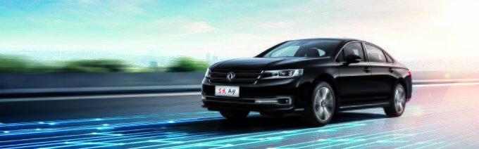 Модель А9 была впервые представлена публике на пекинском автосалоне в 2014 году в качестве концепт-кара