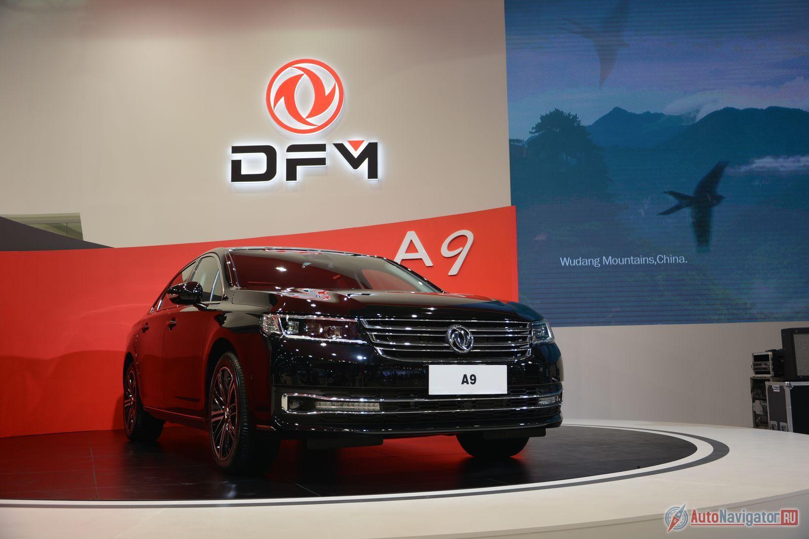 DFM A9
