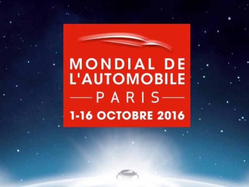 Mondial de l'Automobile 2016: Самые ожидаемые премьеры