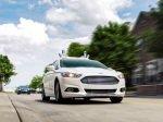 Ford испытает автономные автомобили в Европе