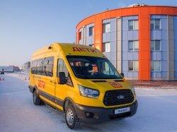 Ford будет бесплатно обучать водителей школьных автобусов