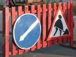 На нескольких улицах на юго-востоке Москвы будет ограничено движение