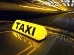 В Московской области автомобили такси будут оформлены в единой цветовой гамме