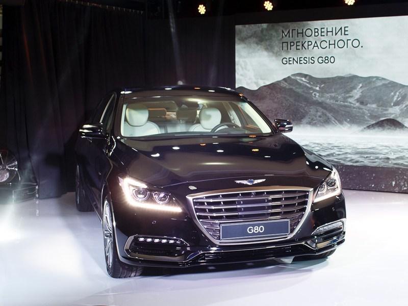 Genesis G80 в россии от 2 550 000 рублей