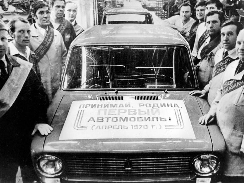Волжский автомобильный завод отмечает день первого автомобиля