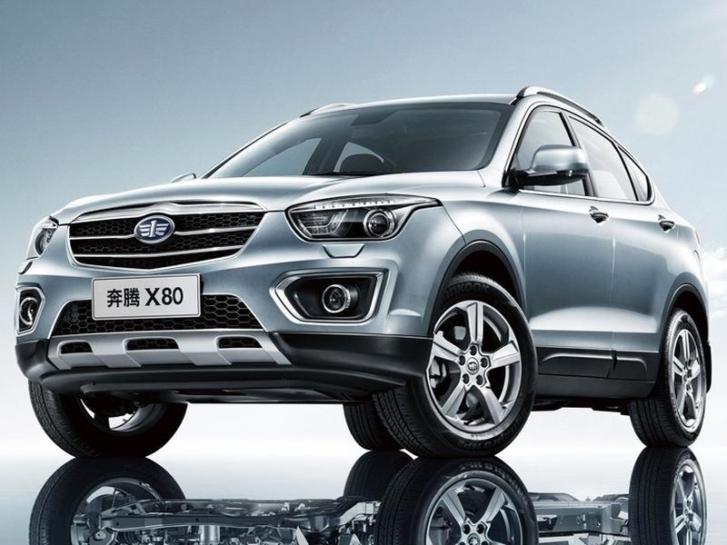 В Российской Федерации начнут производить китайские автомобили FAW
