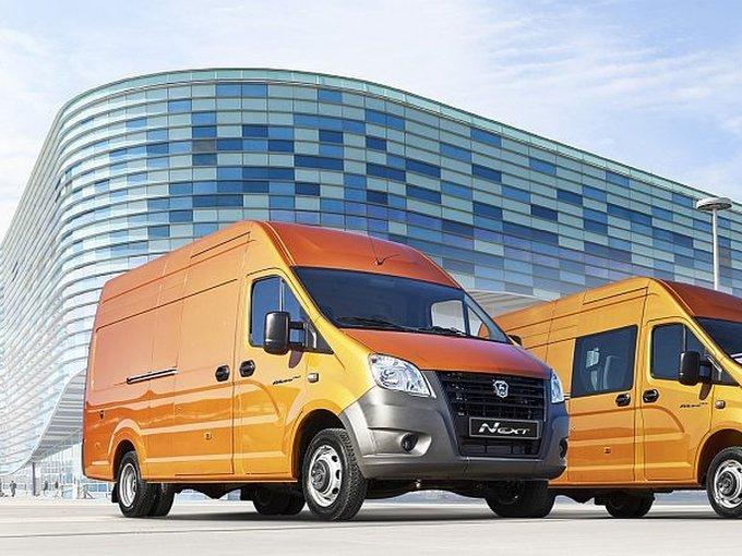 «Группа ГАЗ» запускает вТурции производство фургонов «ГАЗель NEXT»