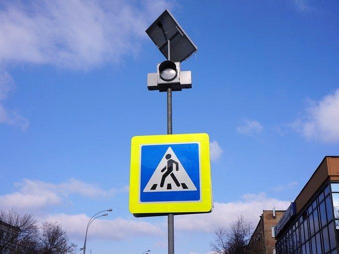 ВМоскве начал работать светофор насолнечной батарее