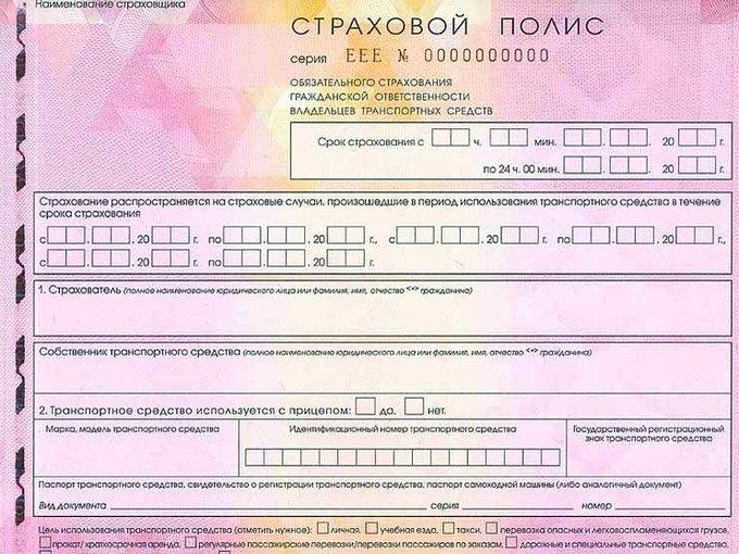 Судебные выплаты вКрыму поОСАГО бьют рекорды. страховые агенты уходят изрегиона