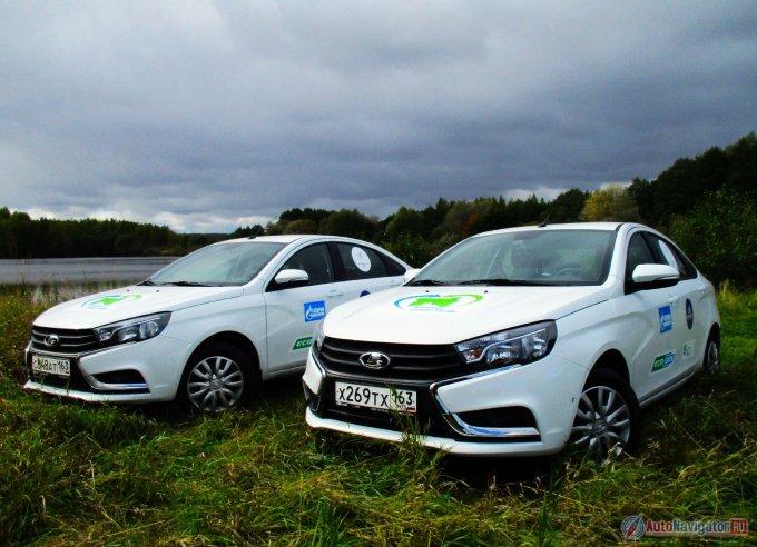 Сравнение бензиновой и битопливной версии Весты в автопробеге «Сердце России» выявило существенную экономию на топливе