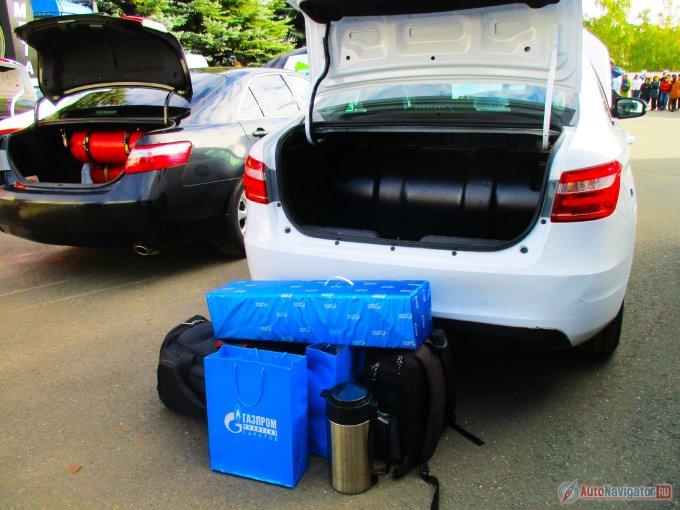 Демонстрация вместимости багажника