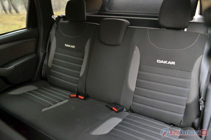 Renault Duster Dakar: серый вне зависимости от цвета, который вы выберете