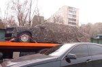 Лимузин проекта