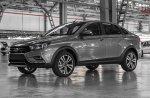Седан Lada Vesta Cross начали собирать серийно