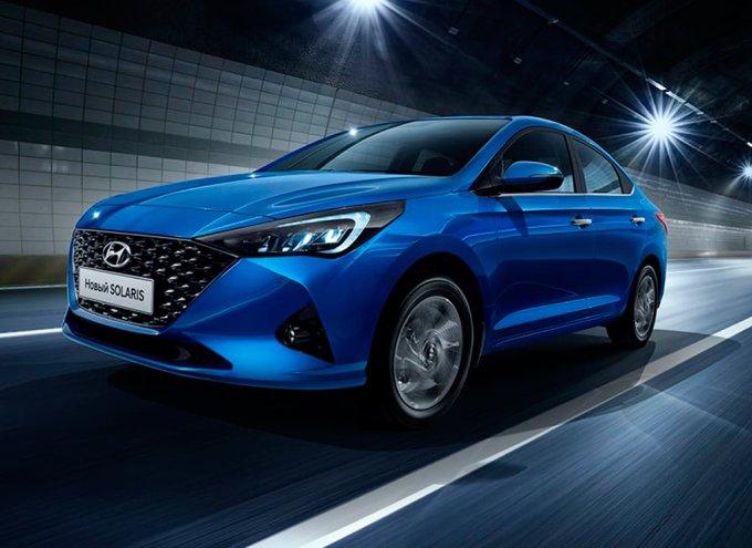 Hyundai запустил онлайн-запись на сервис для российских клиентов