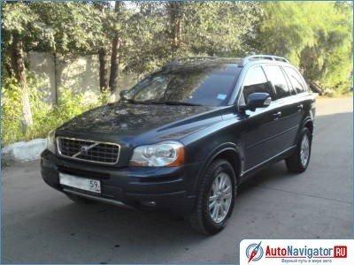 http://img2.autonavigator.ru/picsotzyv/019/034/2077_loaded.jpg